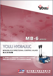 YOULI MB-6